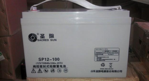 圣阳蓄电池SP12-100优惠价格12V100AH