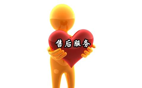 进入三菱重工-%嘉兴三菱重工(各中心)%售后服务总部网站电话