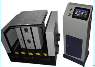 电磁式扫频振动试验机.png