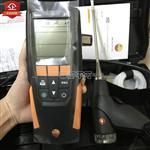 德图testo锅炉烟气分析仪 testo310/320燃烧效率检测CO/O2测试仪