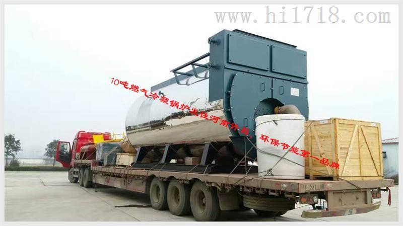 6吨热水锅炉|6吨燃气蒸汽锅炉参数