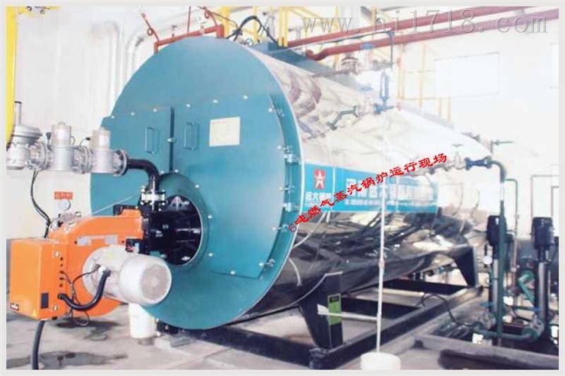 10吨、15吨、20吨燃气锅炉全套报价