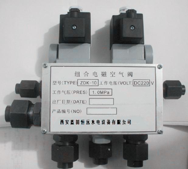 ZDK-15.jpg