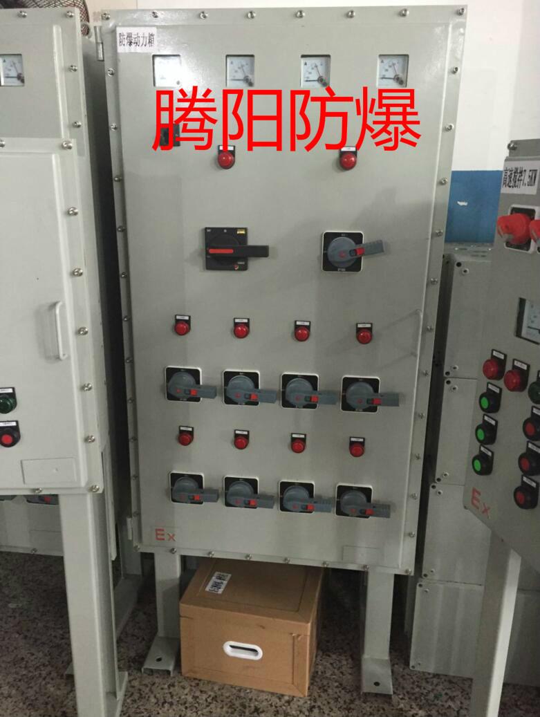 反应釜防爆变频温控控制柜型号含义:BXM(D)口1-口2 口3/ 口4 口5 口6 口7 口8 口9 口10 口11 口12详解:BXM(D) - 防爆照明(动力)配电箱 (其中M:指照明 D:指动力)口1 - 指产品的设计序号(比如:59)口2 - T 指特殊要求(也就是根据客户要求定做,一般常规不注明)口3 - 指此配电箱的支路数(比如这个配电箱是多少个分开关的那就注明多少)口4 - 指此配电箱的支路电流(分开关的电流多大的)口5 - K:此配电箱带总开关(不带不注)口6 - 总开关电流口7 - 进线