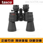 美国tasco双筒望远镜高级变倍10-30×50-ES103050,华中仪器商城