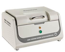 铜基粉体rohs重金属检测仪EDX1800B