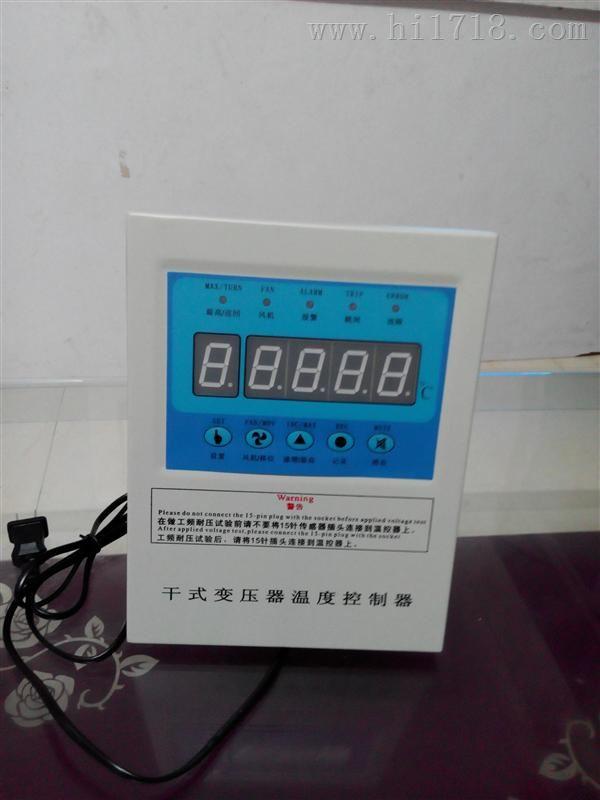 BWDK-3207干式变压器温控箱报价