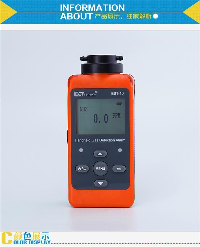 美国EST-10-O3臭氧残留含量检测仪