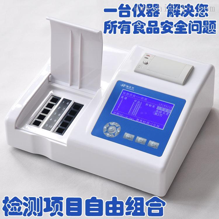 可打印报告 10通道农药残留检测仪晨诺生物