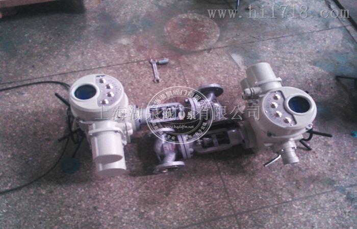 J941H-16C整体型电动法兰截止阀