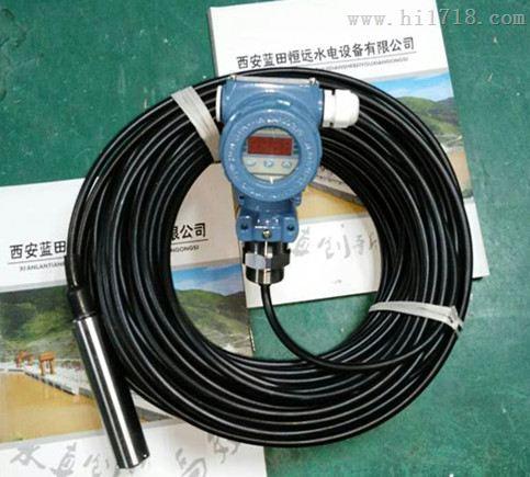 ZH2000系列电涡流传感器说明书