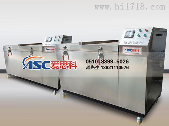 -100℃~-196℃超深冷设备ASC-SLX-250