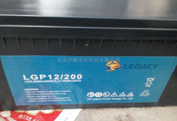 英国狮克蓄电池LGP12/100报价
