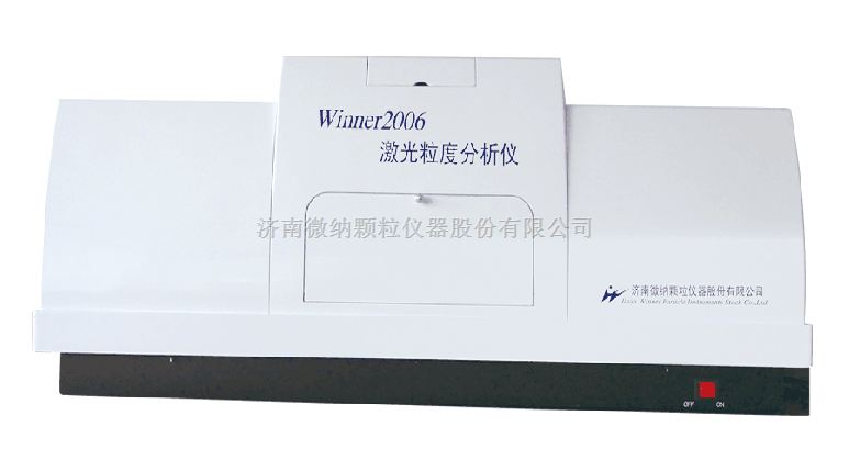 微纳【厂家直销】winer2006全自动湿法激光粒度分析仪