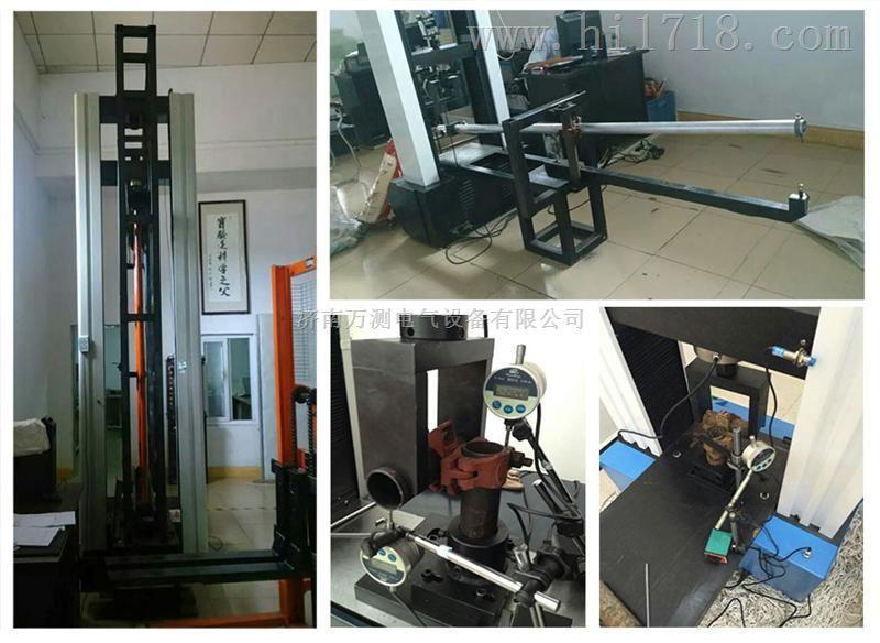 WDW-150JE钢管脚手架扣件试验机,150KN钢管脚手架扣件试验机,济南万测【现货批发】