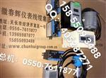 HZD-B-I-A2-B2-C2,HZD-B-1-A5-B2-C2振动变送器