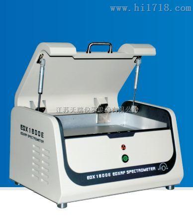 油漆铅含量检测仪