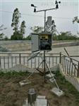 水土保持气象信息采集系统