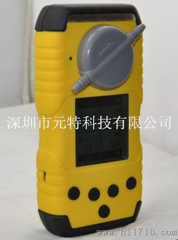 工业酸度计 JY32111 启诚