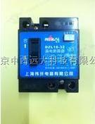 漏电保护开关JDLK(DZL18) -20A 220V