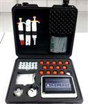 多参数重金属检测仪现货促销JZ-100M,多参数重金属检测仪厂家便携式重金属检测仪现货促销