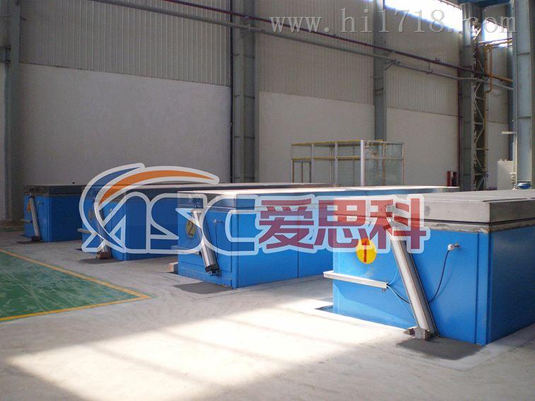 爱思科液氮超深冷处理 ASC-SLX-324