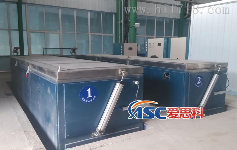 爱思科液氮超深冷设备ASC-SLX-768