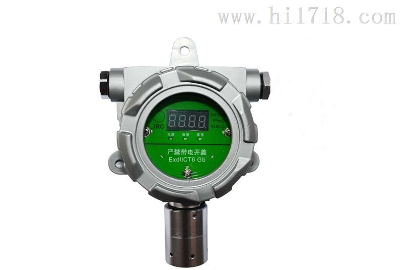 GHYA-O3恒远安臭氧发生器臭氧气体泄漏检测报警器厂家直销
