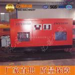 ZWY系列矿用移动式瓦斯抽放泵