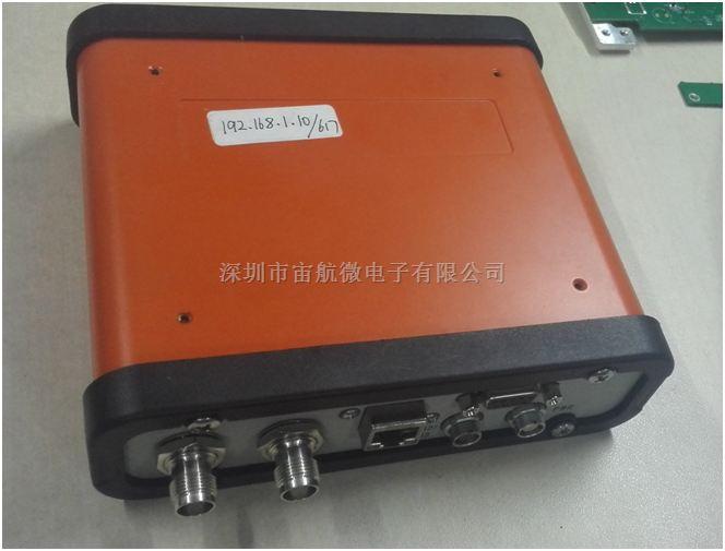 深圳市宙航微电子有限公司V1.0接收机【优势现货供应】