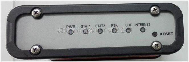优势现货供应 V1.0接收机【深圳市宙航微电子有限公司】
