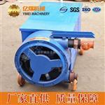 ZMB-2挤压式注浆泵,ZMB-2挤压式注浆泵参数