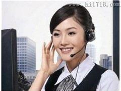 石家庄东芝电视{官方网站}全国各市<<<售后服务咨询电话>>中心-*>>欢迎访问<