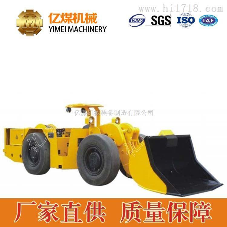 WJD 1C侧卸铲运机,侧卸铲运机图片