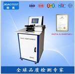 土工布透氣能測試儀生產廠家 YG461E 際高廠家直銷