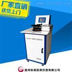 土工布透氣性檢測儀 YG461E 際高廠家直銷