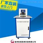 土工布透氣性量儀生產廠家 YG461E 際高廠家直銷