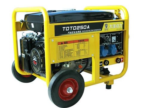 钢结构专用250A-汽油发电电焊机