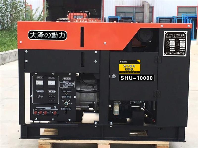 工厂应急10KW汽油发电机