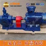 双螺杆泵介绍,双螺杆泵厂家,双螺杆泵价