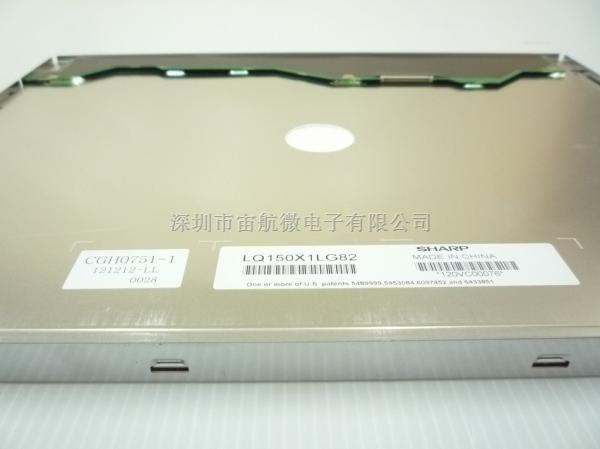 【特价现货供应】LQ150X1LW95  夏普液晶屏