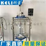 高端定制光化学玻璃反应釜