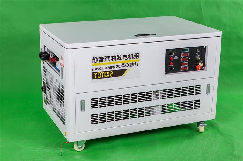 12KW静音汽油发电机大泽原装进口