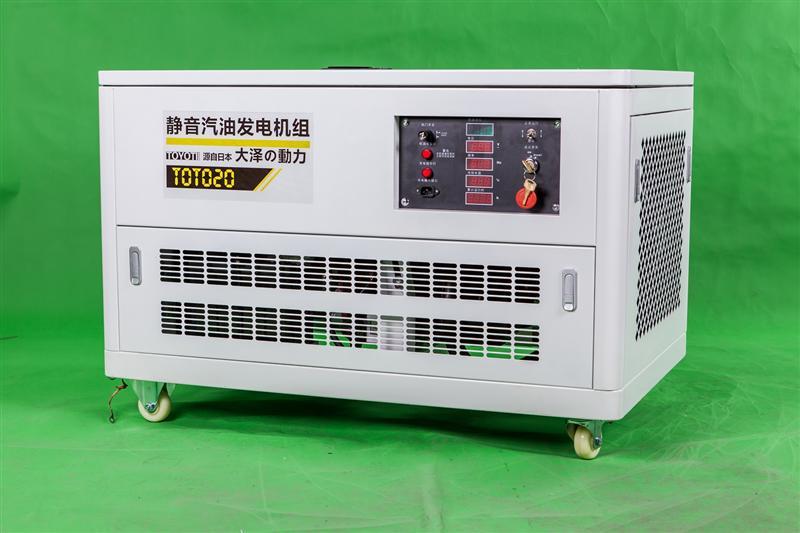 20KW静音汽油发电机日本原装进口