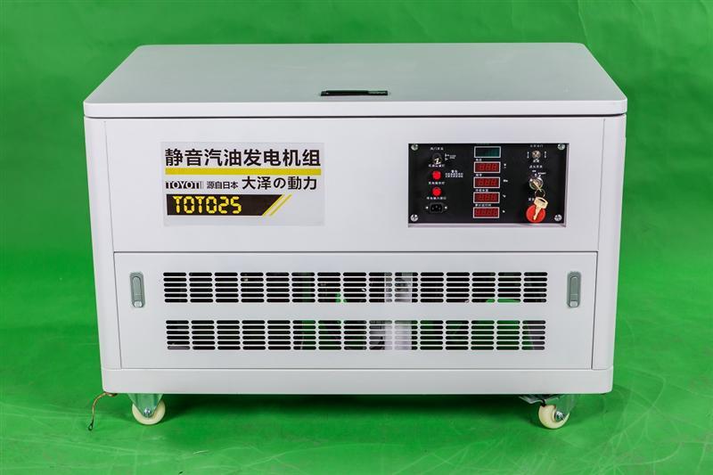 日本进口大泽原装 25KW静音汽油发电机