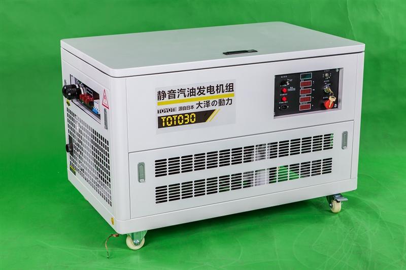 30KW静音汽油发电机工厂用报价