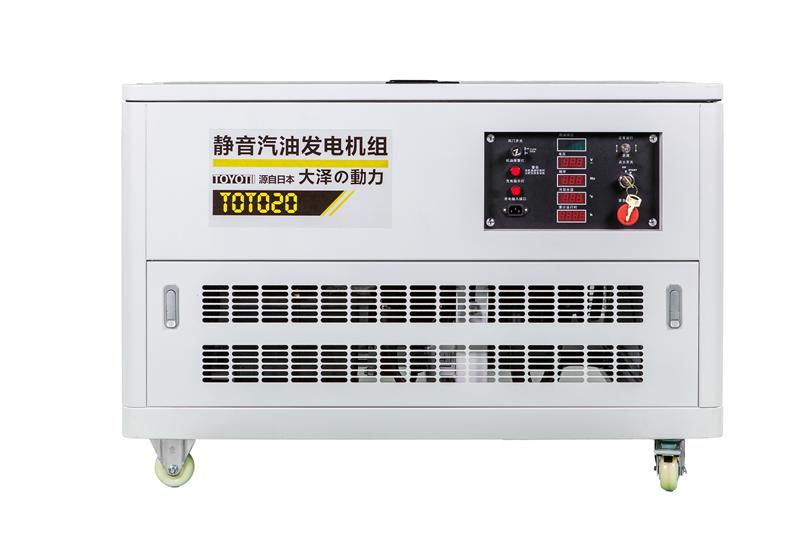 20kw静音汽油可移动发电站
