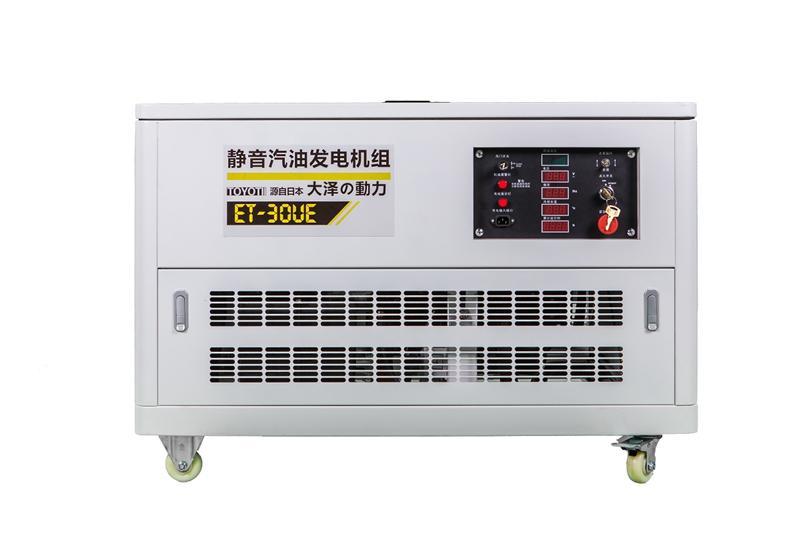 备用发电机30千瓦的静音汽油发电机报价