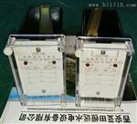 单片机智能控制/ZJX-3剪断销信号装置