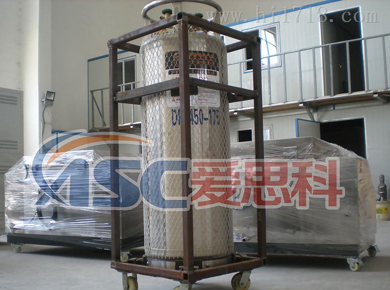 深冷处理箱ASC-SLX-250